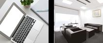 東京港区の「アイオス虎ノ門」の特長 会議室の予約などがネットでできるレンタル賃貸オフィス「アイオス虎ノ門 予約システム」