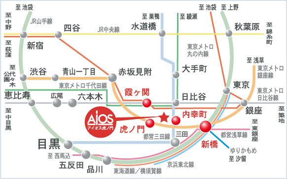 4駅11路線利用のマルチアクセス イメージ